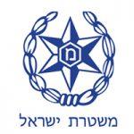 200 0001 Police logo